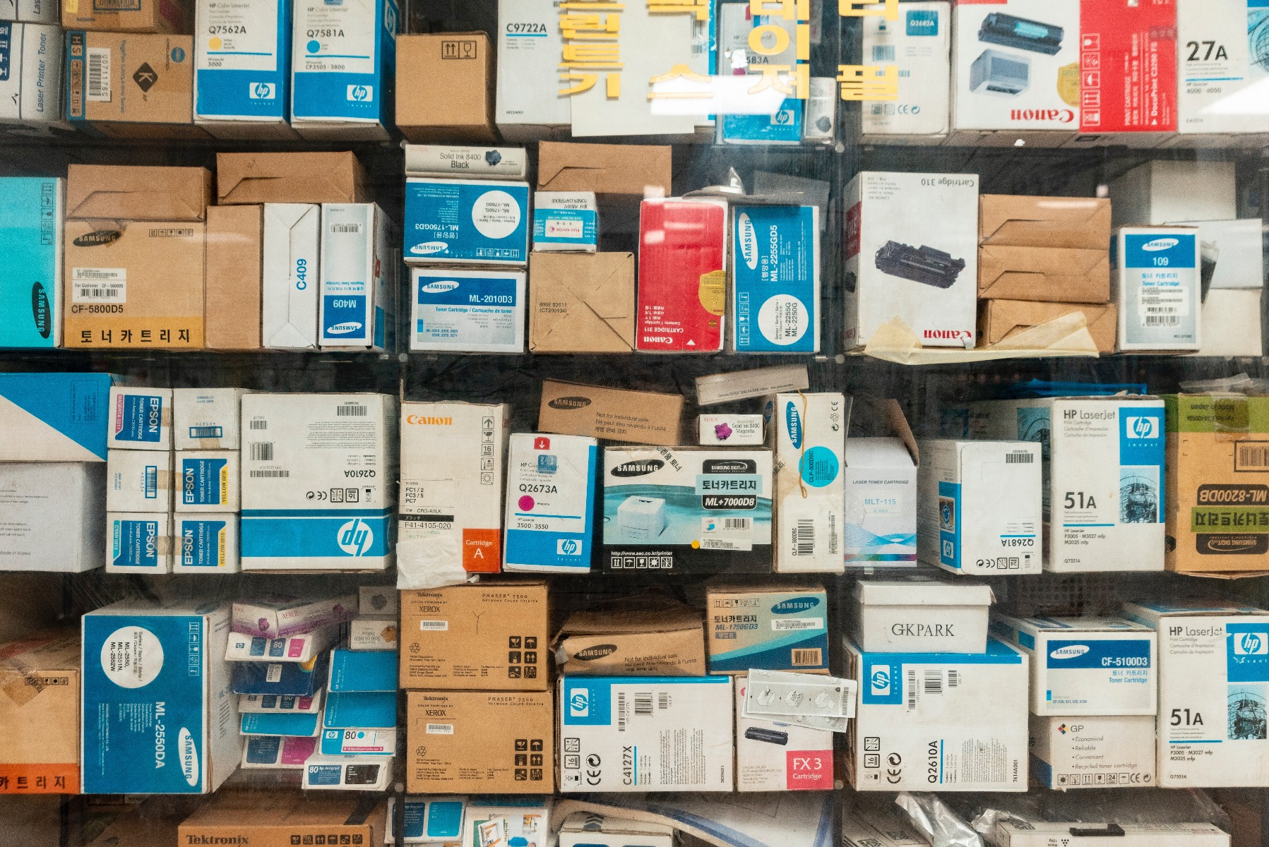 stacked boxes of electronics
